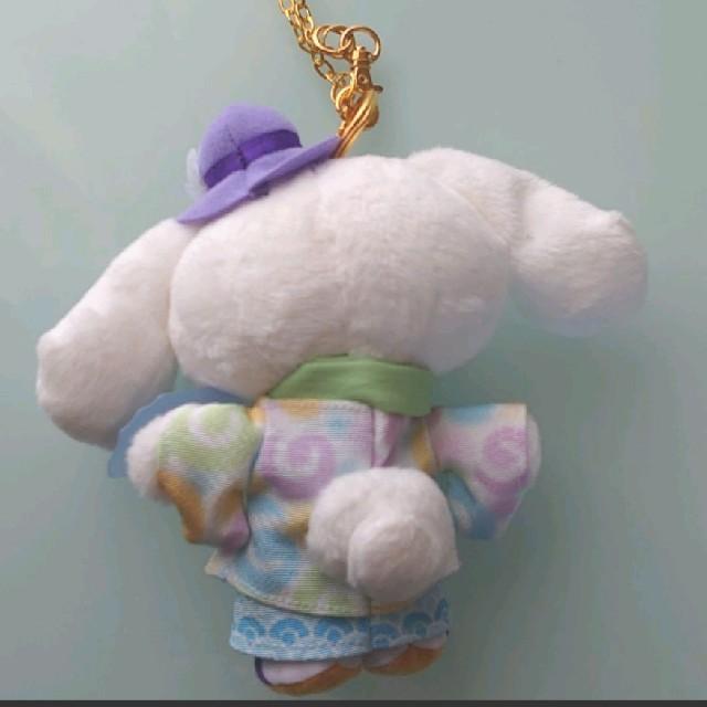 シナモロール(シナモロール)のシナモロール 和装モダンマスコット エンタメ/ホビーのおもちゃ/ぬいぐるみ(ぬいぐるみ)の商品写真