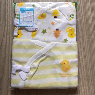 西松屋 - 【新品、未使用】新生児 短肌着 2枚セット