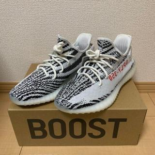 adidas - adidas yeezy boost 350 v2 zebra