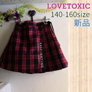 ラブトキシック(lovetoxic)の新作新品160cm女の子ラップスカート テニススカート スカパン 送料込(スカート)