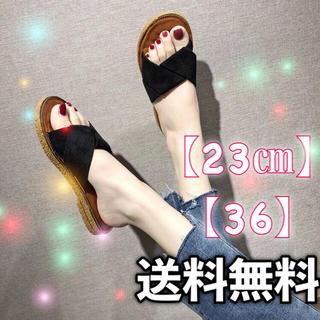 サンダル リボン 36 / 23cm 黒 ブラック フラット 楽ちん(サンダル)