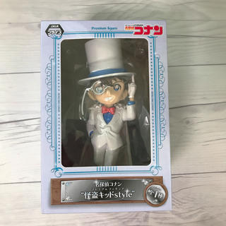 SEGA - 名探偵コナン プレミアムフィギュア 怪盗キッドstyle 新品未開封