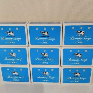 牛乳石鹸 - 牛乳石鹸 さっぱり青箱 さわやかな花の香り♥️85g✖️9個♥️