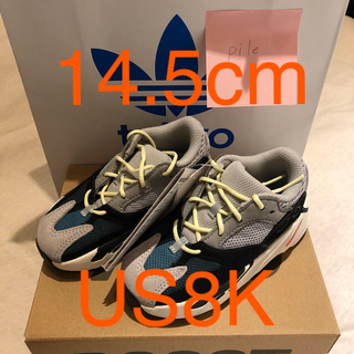 adidas - adidas yeezy boost 700 v1 infant us8k