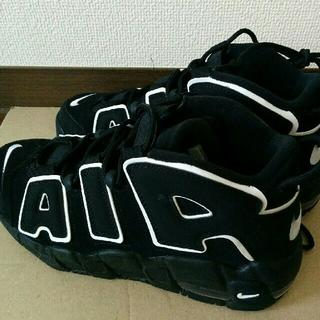 NIKE - NIKE AIR MORE UPTEMPO BLACK WHITE GS