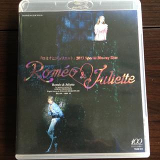 宝塚 ロミオとジュリエット Blu-ray 星組(舞台/ミュージカル)
