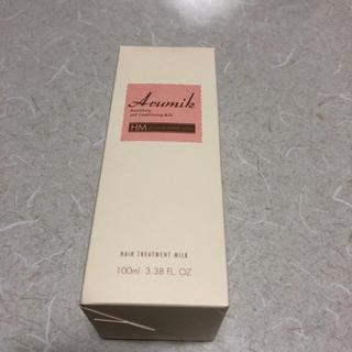 アルミックヘアミルク 新品(トリートメント)