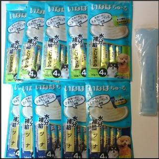いなばペットフード - 犬おやつ 国産品ちゅーる 非売品 限定スプーン
