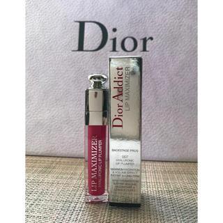 【新品未使用】Dior ディオール  リップ マキシマイザー ラズベリー 007
