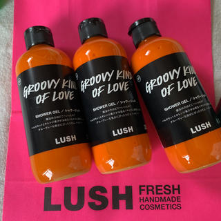 LUSH - Lush groovy kind of love シャワージェル 3本