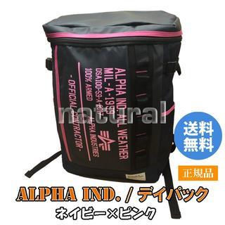 アルファ(alpha)の【新品】ALPHA(アルファ)リュックサック ネイビー×ピンク(バッグパック/リュック)