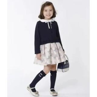 クミキョク(kumikyoku(組曲))の新品☆組曲 キッズ  女の子  ドレス スカート120 入学式 発表会 結婚式(ドレス/フォーマル)