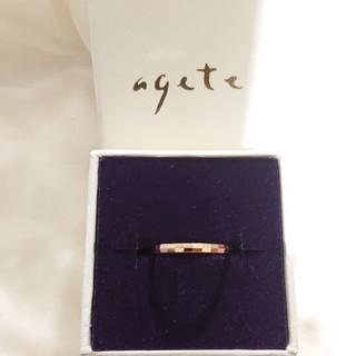 アガット(agete)の《ほぼ未使用》agete K18 PG ピンキーリング 3号 アガット(リング(指輪))