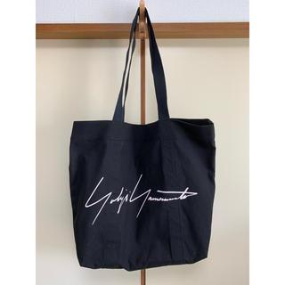 ヨウジヤマモト(Yohji Yamamoto)の新品未使用 ヨウジヤマモト トートバッグ(トートバッグ)
