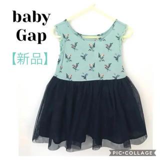 ベビーギャップ(babyGAP)のbabyGAP / ワンピース サイズ90(ワンピース)