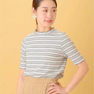 エージープラス(a.g.plus)の☆SALE☆ マルチボーダー ハイネックT グレー(Tシャツ(半袖/袖なし))