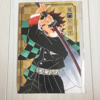 集英社 - 鬼滅の刃 炭治郎 ポートレートカード
