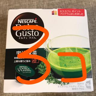 Nestle - ドルチェグスト 宇治抹茶
