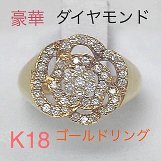 鑑定済み 豪華 ダイヤモンド K18  ゴールド リング 指輪(リング(指輪))