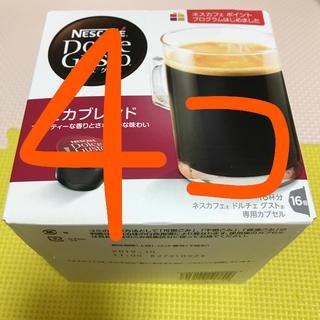 Nestle - ドルチェグスト モカブレンド