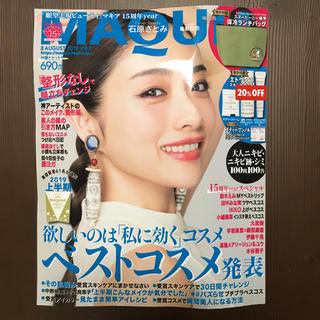 シュウエイシャ(集英社)のMAQUIA マキア 2019 8月号 本誌のみ(美容)