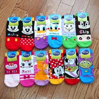 Disney - ディズニー靴下12足セット