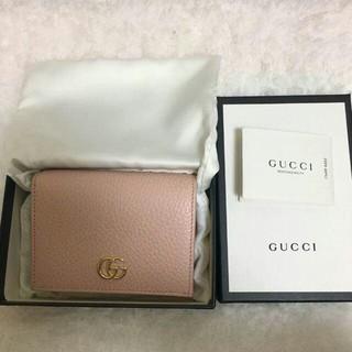 Gucci - グッチ GUCCI ミニ財布 二つ折り財布