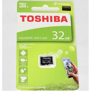 トウシバ(東芝)の未開封 東芝製 UHS-Ⅰ 規格 32GB Micro SDカード(その他)