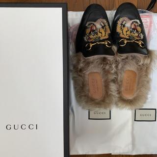 Gucci - GUCCI スリッパ