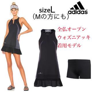 アディダス(adidas)の新品 アディダス ステラ マッカートニー ワンピース(ウェア)