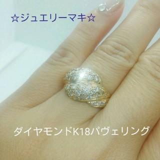 ジュエリーマキ - 計1.01ct ダイヤモンドk18 パヴェリング