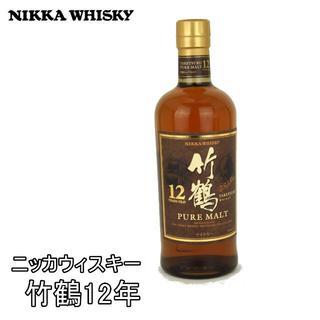 ニッカ 竹鶴 12年 ウィスキー 700ml 飲料 お酒 アルコール 箱なし(ウイスキー)