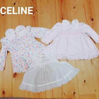 celine - セリーヌ☆ワンピースセット