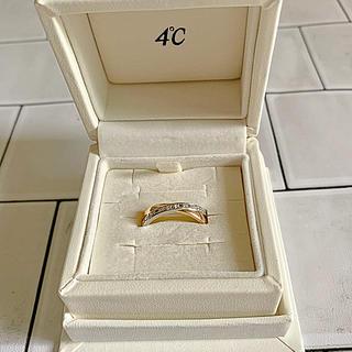 4℃ - 4℃ ヨンドシー プレジェンス ダイヤモンド リング PT/K18PG 12号