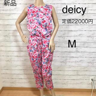 デイシー(deicy)の新品 デイシー  定価22000円 オールインワン M(オールインワン)