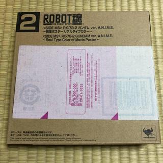 BANDAI - バンダイROBOT魂  抽選限定販売RX-78-2ガンダムVer.ANIME