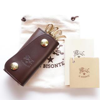 IL BISONTE - 新品 正規品 イルビゾンテ キーケース スマートキー ケース レザー こげ茶 革