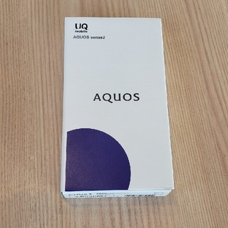 SHARP - 新品未使用 AQUOS sense2 SHV43 UQ White simフリー