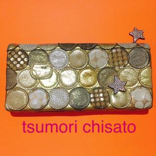 TSUMORI CHISATO - ツモリチサト 財布 tsumori chisato サイフ 水玉 ゴールド