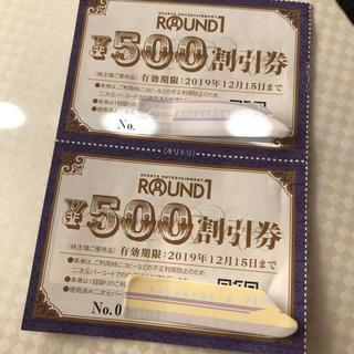 ROUND1 利用券(ボウリング場)