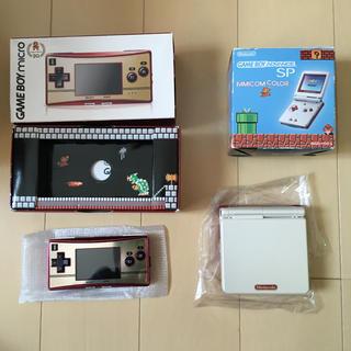ゲームボーイアドバンス(ゲームボーイアドバンス)のゲームボーイミクロ ゲームボーイアドバンスSP ファミコンカラーセット 美品(携帯用ゲーム機本体)