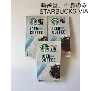 Starbucks Coffee - 合計定価3.564円 新品 10本入り アイスコーヒー 3箱セット