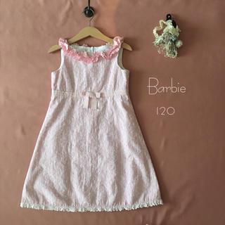 バービー(Barbie)のBarbie バービー ‧˚₊*̥✧♡ ワンピース*̩̩̥୨୧˖120A(ワンピース)