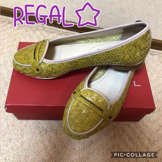 リーガル(REGAL)の【REGAL】 ☆*°  美品  革素材  オシャレ パンプス ☆*° 匿名配送(ハイヒール/パンプス)