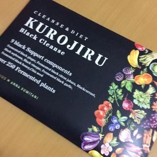 ファビウス(FABIUS)の黒汁 KUROJIRU ブラッククレンズ 2週間+3包(その他)