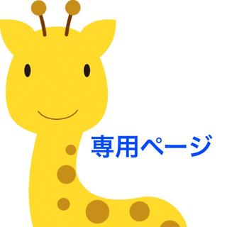 コストコ(コストコ)の【佐川急便 同梱】カークランド イタグレホイホイ ①②(犬)