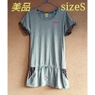 adidas - ◆美品◆ アディダス ランニングワンピース Sサイズ
