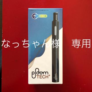 プルームテック(PloomTECH)のploom  TECH プラス  限定色  アーバン・アイアングリーン(タバコグッズ)