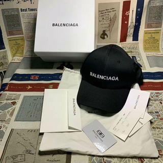バレンシアガ(Balenciaga)のバレンシアガ ベースボール ロゴ キャップ レディース 黒 L58(キャップ)