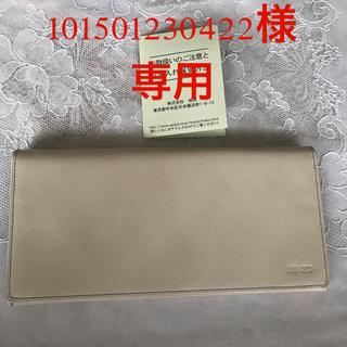ケンゾー(KENZO)の【新品 未使用】KENZO 長財布 オフホワイト(長財布)
